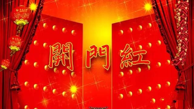 辽宁Manbetx手机版注企业,2017新的起点,新的跨
