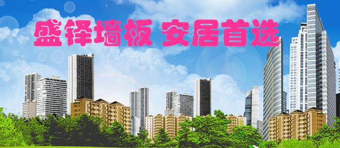 辽宁Manbetx手机版注企业❤祝您2017元旦快乐!