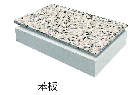 陶瓷板+苯板