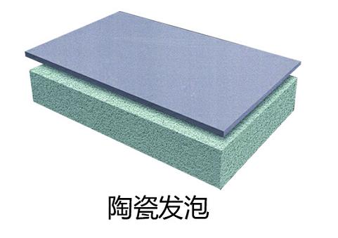 硅酸钙板+陶瓷发泡