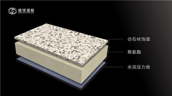 仿石材饰面1-01