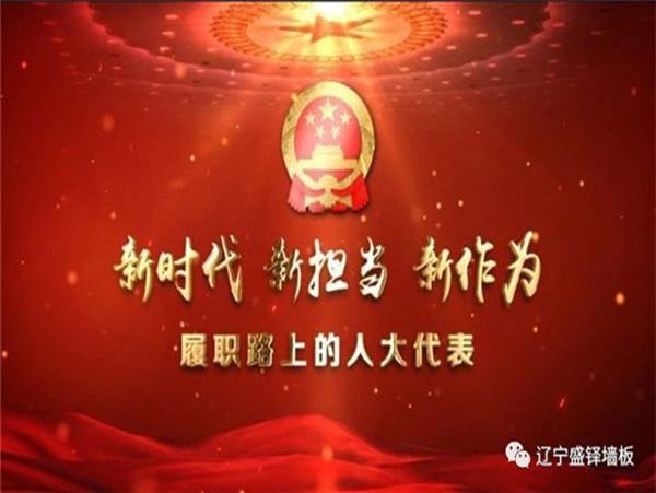 """辽宁Manbetx手机版注:战""""疫""""线上的""""技术交流"""""""