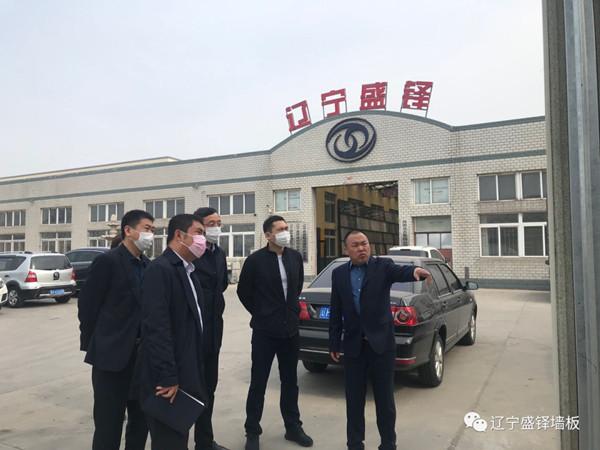 营口市开发区组织部副部长张祥与熊岳镇常务