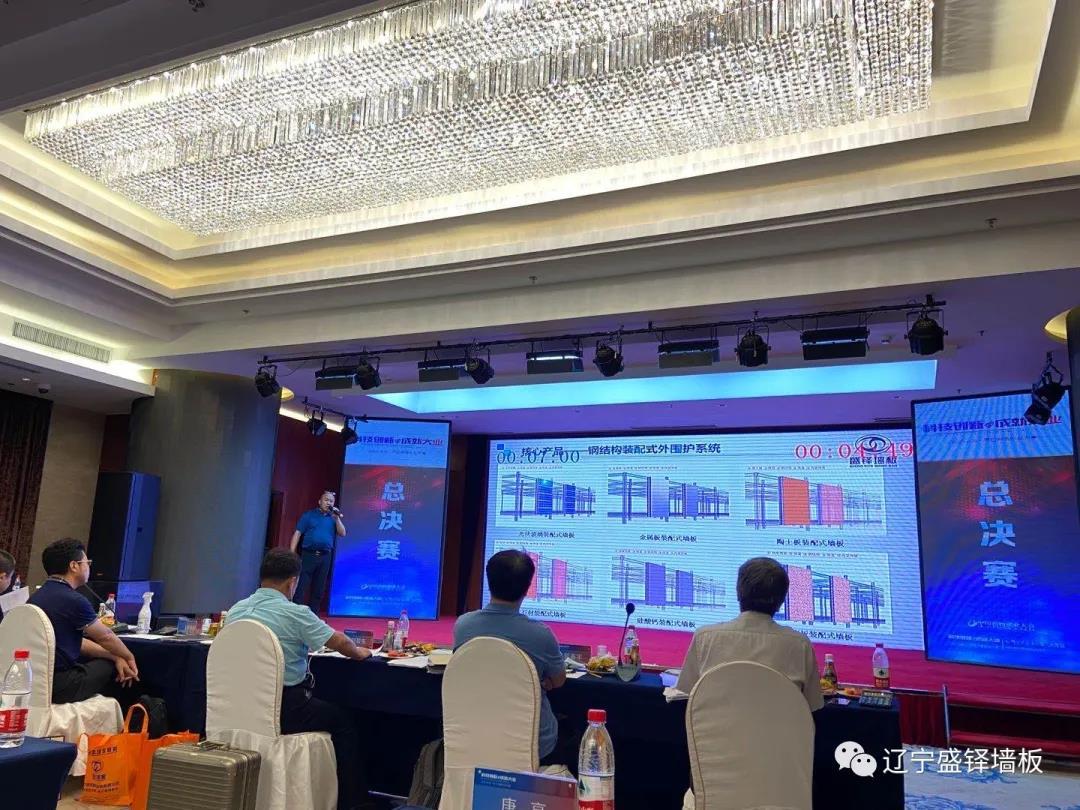 热烈庆祝:辽宁雷电竞app成功晋级省级创新创业大